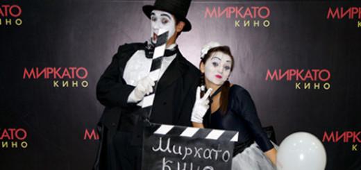 Otkritie_Kino_Mirkato_mini