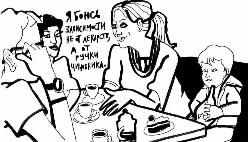 Viktoria_Lomasko_3