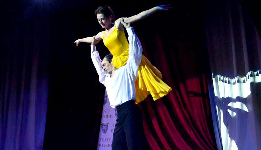 balet_delo_tonkoe_8