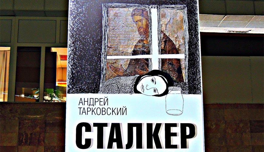 vistavka_kino_mayak_17