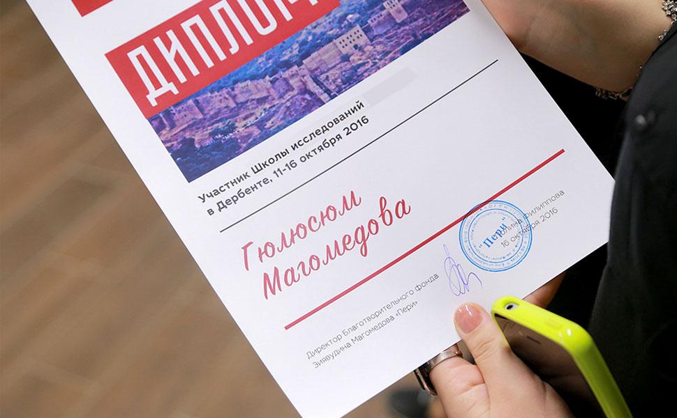 vesennyaya-shkola-issledovanij-doma-petra_1