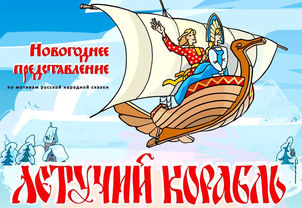 novogodnyaya-kulturnaya-afisha-dlya-detej_1_