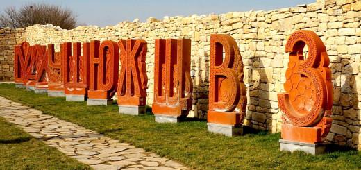 bolgariya-v-pamyat-o-axmedxane-abu-bakare_1