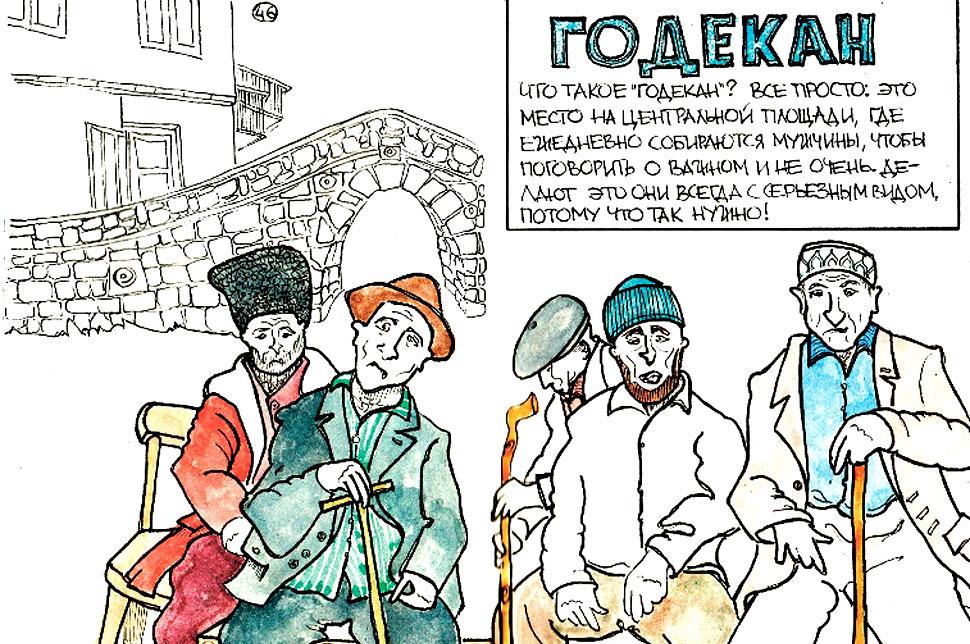 vystavka-etno-komiksov-kubachi-pirozhki-i-tumany_22