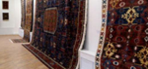 «Ковер Изаят». <br>Выставка табасаранских ковров