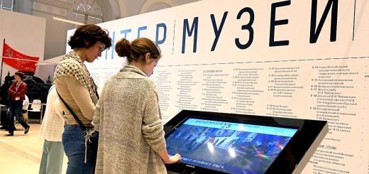 Музей истории города Махачкалы примет участие на фестивале «Интермузей-2017»