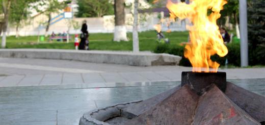 Вечный огонь памяти
