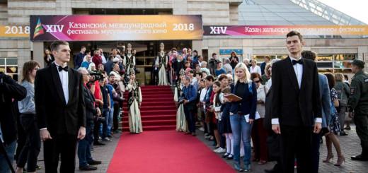 Дагестанское кино на XIV Казанском кинофестивале