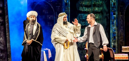 Международный фестиваль национальных театров