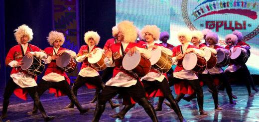 """В Махачкале состоялось торжественное закрытие IX Международного фестиваля фольклора и традиционной культуры """"Горцы"""""""