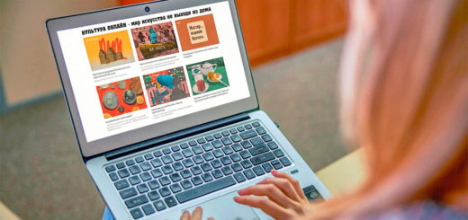 Культура онлайн - мир искусства не выходя из дома